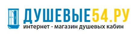 Интернет-магазин душевых кабин Душевые54.ру